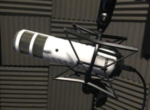 Rode Podcaster: USB Mics
