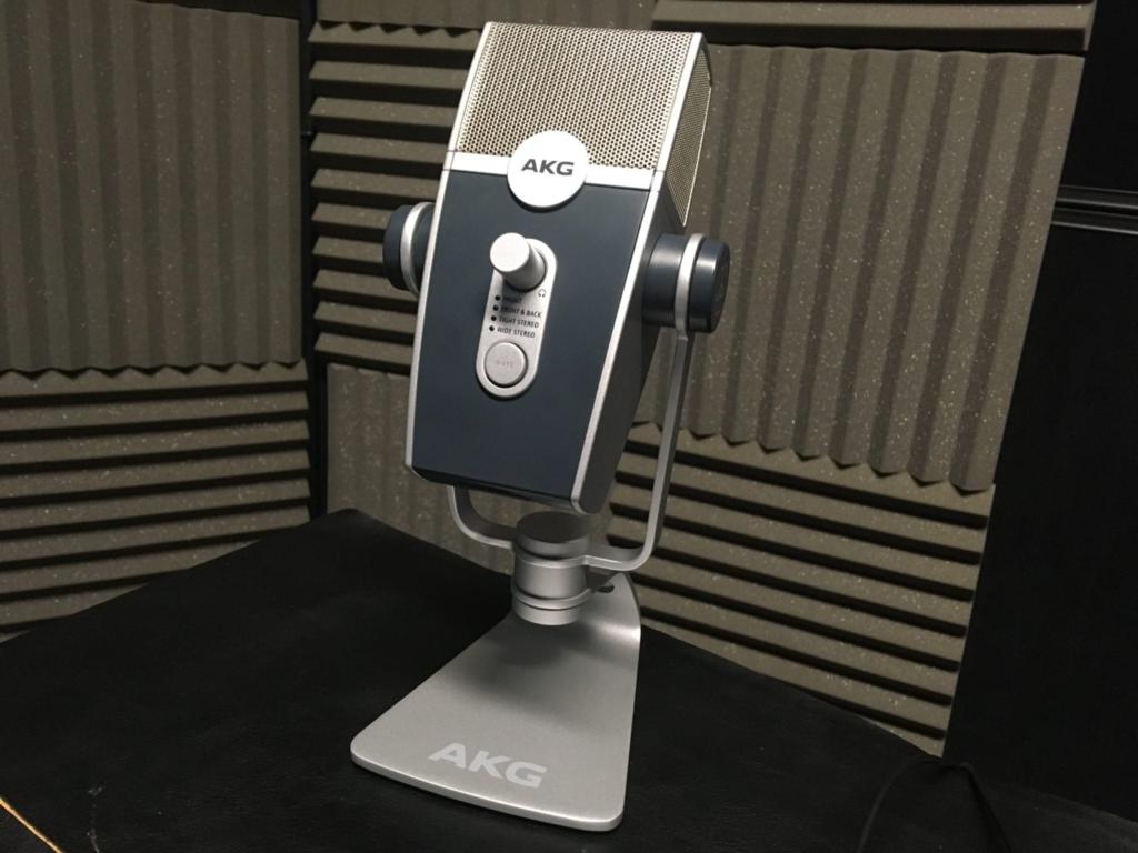 AKG Lyra condenser mic